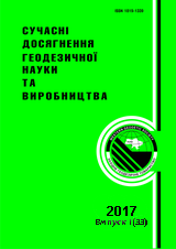 geo_1_2010