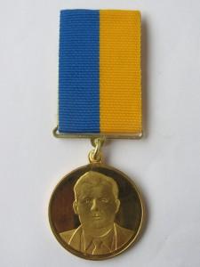 Viduev